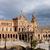 Espanha · praça · cidade · viajar · arquitetura · europa - foto stock © rognar