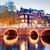 Amsterdam · akşam · karanlığı · aziz · kilise · Hollanda · su - stok fotoğraf © rognar