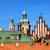 óváros · Varsó · sziluett · Lengyelország · város · otthon - stock fotó © rognar