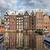 Амстердам · канал · закат · Нидерланды · дома · улице - Сток-фото © rognar