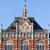 Amsterdam · central · estação · de · trem · fachada · holandês · Holanda - foto stock © rognar
