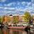 город · Амстердам · Нидерланды · живописный · декораций · голландский - Сток-фото © rognar