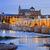 ローマ · 橋 · 風景 · 旅行 · 川 · ヨーロッパ - ストックフォト © rognar