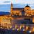 モスク · 大聖堂 · ラ · 光 · 世界 - ストックフォト © rognar