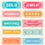 17 labels and banners vector stock photo © roverto