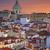 stad · Lissabon · schemering · Portugal · daken · huis - stockfoto © rudi1976