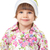Portrait of a charming little girl in a cap stock photo © RuslanOmega