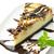 チーズケーキ · 白 · チョコレート · 液果類 · ソース · 先頭 - ストックフォト © saddako2