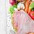 мяса · овощей · кусок · сырой · разделочная · доска · разнообразие - Сток-фото © saharosa
