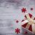 Рождества · шкатулке · окна · подарки · украшения · белый - Сток-фото © saharosa