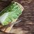 свежие · китайский · капуста · старые · овощей - Сток-фото © saharosa