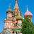 святой · базилик · собора · Москва · Красная · площадь · Кремль - Сток-фото © sailorr