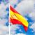 land · vlag · blauwe · hemel · Spanje · hemel - stockfoto © sailorr
