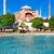 美しい · 表示 · イスタンブール · トルコ · 建物 · アーキテクチャ - ストックフォト © sailorr