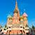 russo · cattedrale · chiesa · viaggio · architettura · colonna - foto d'archivio © sailorr