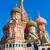 バジル · 大聖堂 · モスクワ · 赤の広場 · クレムリン - ストックフォト © sailorr
