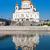 Христа · собора · Москва · Россия · крест · Церкви - Сток-фото © sailorr