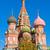 aziz · fesleğen · kilise · Moskova · Rusya · gökyüzü - stok fotoğraf © sailorr