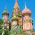 святой · базилик · собора · Красная · площадь · архитектурный · детали - Сток-фото © sailorr
