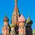 basilicum · kathedraal · Moskou · Red · Square · Kremlin - stockfoto © sailorr