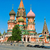 saint · basilic · cathédrale · Place · Rouge · Moscou · Russie - photo stock © sailorr