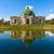 múzeum · Moszkva · öreg · palota · birtok · Oroszország - stock fotó © sailorr