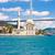 ドーム · モスク · 青空 · 空 · 市 · 旅行 - ストックフォト © sailorr