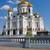 templo · cristo · salvador · Moscou · edifício - foto stock © sailorr
