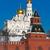 Москва · Кремль · стены · небе · снега · саду - Сток-фото © sailorr