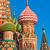 バジル · 大聖堂 · 赤の広場 · モスクワ · ロシア - ストックフォト © sailorr