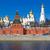 Москва · Кремль · стены · здании · улице · крест - Сток-фото © sailorr
