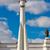 űr · rakéta · technológia · kék · tudomány · jövő - stock fotó © sailorr