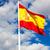 bandeira · espanhola · Espanha · bandeira · tridimensional · tornar · cetim - foto stock © sailorr
