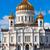 catedral · Cristo · Moscú · agradable · linternas · Rusia - foto stock © sailorr
