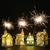 home · lichten · voorstads- · schemering - stockfoto © sandralise
