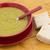 vert · isolé · blanche · alimentaire · nature · été - photo stock © sarahdoow