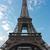 Эйфелева · башня · закат · Париж · Франция · hdr · здании - Сток-фото © sdecoret