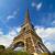Эйфелева · башня · закат · Париж · Франция · ретро · город - Сток-фото © sdecoret
