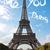 Paris · Torre · Eiffel · romântico · casal · beijando - foto stock © sdecoret