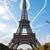 Paris · Tour · Eiffel · romantique · couple · baiser - photo stock © sdecoret
