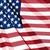 grunge · america · ondulato · bandiera · abstract · americano - foto d'archivio © sharpner