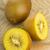 golden kiwifruit kiwi cut and whole stock photo © shawnhempel