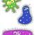 germs stock photo © shawnhempel