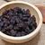 doce · marrom · passas · de · uva · tigela · rústico - foto stock © shawnhempel