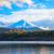 mundo · patrimonio · Monte · Fuji · lago · agua · nubes - foto stock © shihina