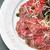 olive · parmigiano · bianco · piatto · carne · insalata - foto d'archivio © shivanetua