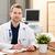 orvos · laptop · ír · orvosi · rendelő · orvosi · egészség - stock fotó © simpson33