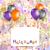 colorido · balões · halloween · festa · ilustração · grupo - foto stock © smeagorl