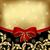Рождества · веселый · текста · фары - Сток-фото © smeagorl