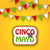 cinco de mayo holiday bunting background mexican poster stock photo © smeagorl
